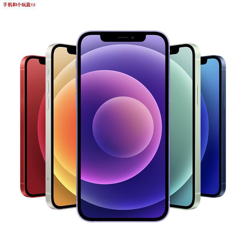 ☎[รับฟิล์มเคสพิเศษ/ฟรี] Apple Apple iPhone 12 Mobile Unicom Telecom s full Netcom สมาร์ทโฟน 5G เว็บไซต์อย่างเป็นทางการ X