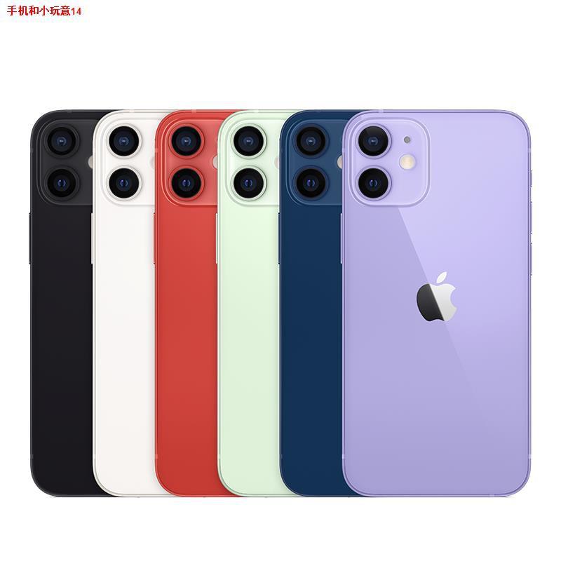 ✗✗[รับฟิล์มเคสพิเศษ/ฟรี] Apple Apple iPhone 12 Mobile Unicom Telecom s full Netcom สมาร์ทโฟน 5G เว็บไซต์อย่างเป็นทางการ