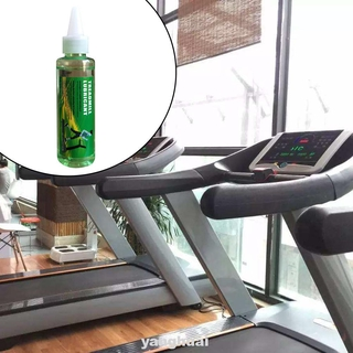 60ml Odorless Mechanical Running Machine Fitness Sports Professional Reduce Friction Gym Equipment Treadmill Lubricant