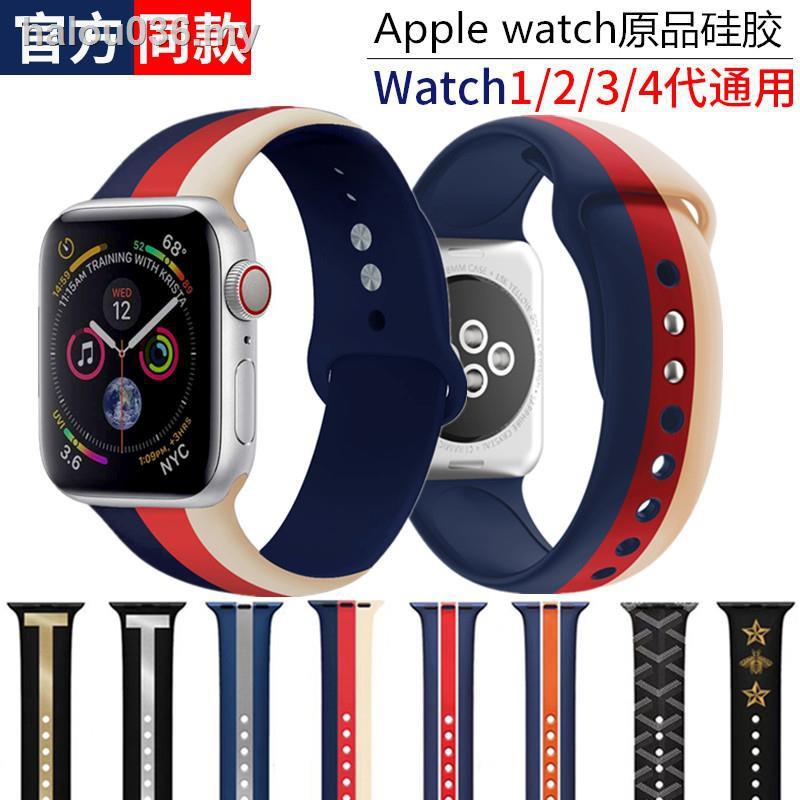 สายรัดข้อมือซิลิโคนสําหรับ Apple Watch 6 / Se 44 มม . Series 5