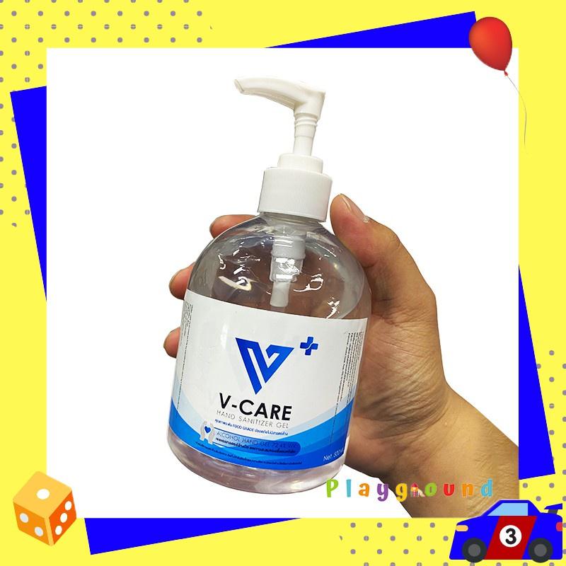 ของเล่น สินค้าแม่และเด็ก❄❐เจลล้างมือ เจลแอลกอฮอล์ V-Care Gel Hand Sanitizer Alcohol 500ml