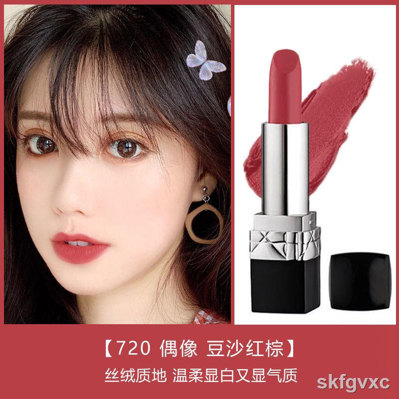 ▬ลิปสติก Dior Mani ของแท้ในวันวาเลนไทน์ lipstick moisturizing 999 matte 888 ของแท้หญิงกล่องของขวัญแฟน
