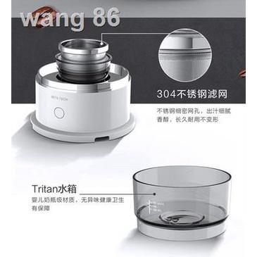 ❉☃เครื่องทำกาแฟ Hand-made mini แบบพกพากาแฟหยดอัตโนมัติหม้อกรองกลางแจ้งแบบพกพาแชร์หม้อเครื่องชงกาแฟ