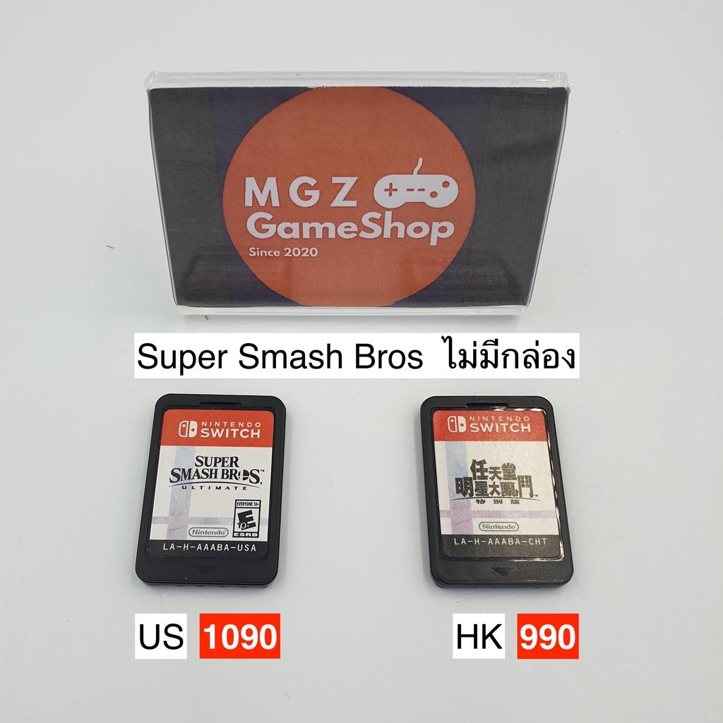 แผ่นเกม Nintendo Switch - ไม่มีกล่อง - ตลับเกม nintendoswitch มือสอง Mario Kart