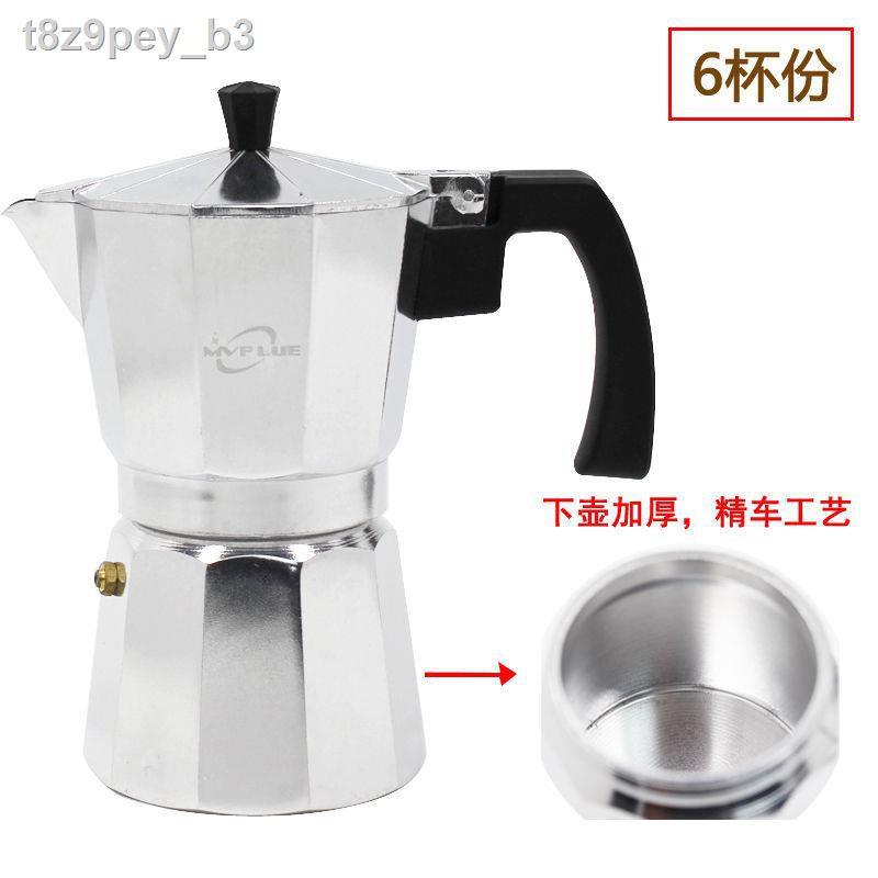 【ราคาต่ำสุด】☾หม้อกาแฟย้อนยุคอิตาลี Moka pot ทำอาหารในครัวเรือนแบบพกพาหม้อพวงมาลัยเข้มข้นเริ่มต้นเครื่องชงกาแฟสีดำหม้อ
