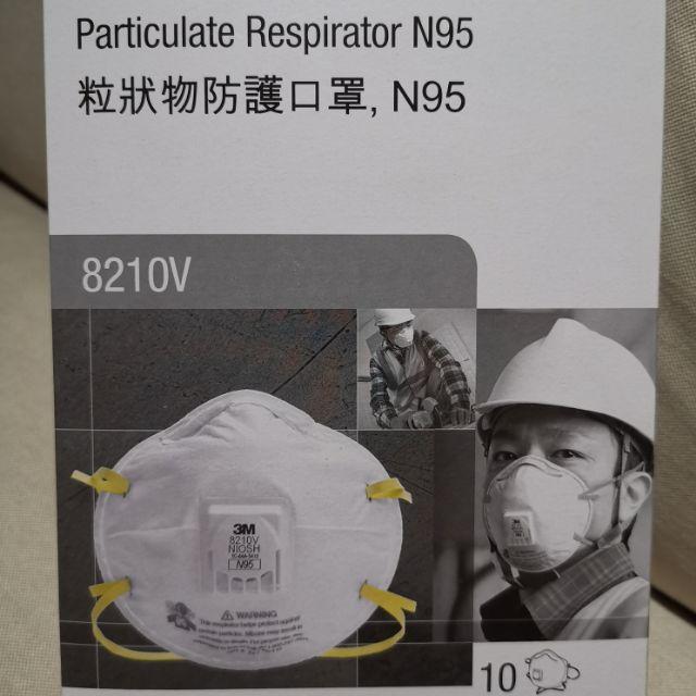 หน้ากาก กรองฝุ่น 3M รุ่น 8210V N95 / 1 ชิ้น