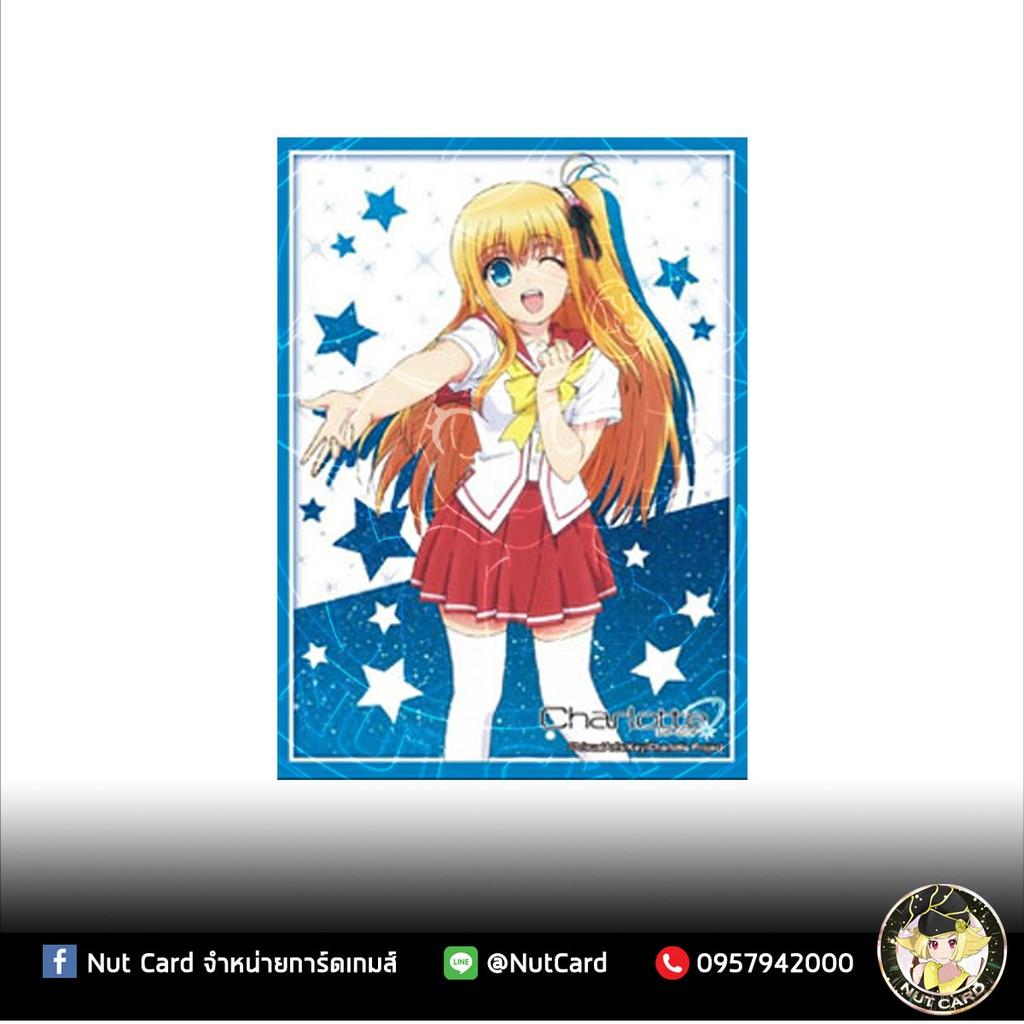 [Anime Sleeve] Bushiroad Sleeve Collection HG Vol.947 Charlotte [Yusa Nishimori]