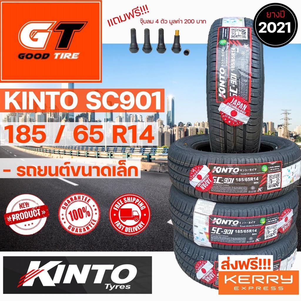 ยาง Kinto sc901 ขนาด185/65R14  ปี 2021