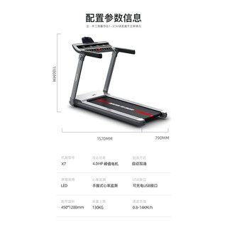 Eco-home student version women s treadmill home silent foldable free installation fitness equipment black