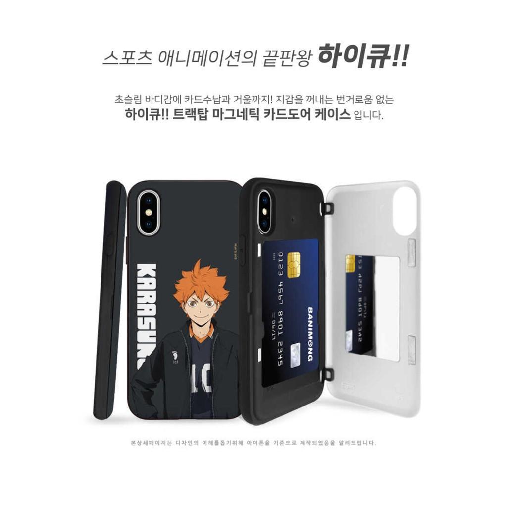 Made in 🇰🇷 เคสกระจก ลิขสิทธิ์แท้ Haikyuu!! เคสมือถือซัมซุง Samsung S8 S9 PLUS เคสกันกระแทก Bumper Card Case ลายไฮคิว