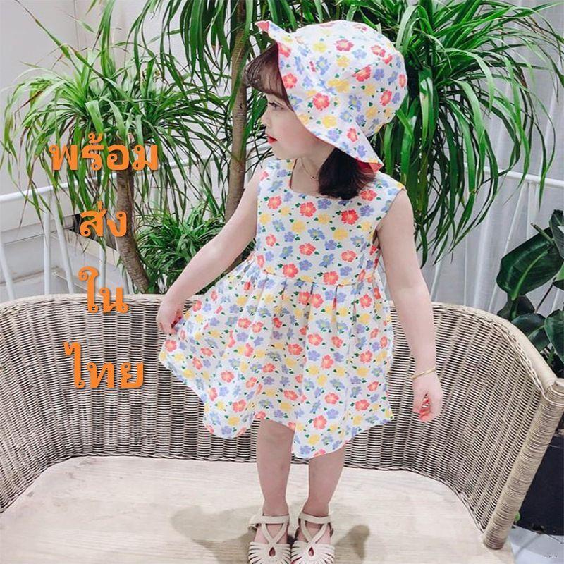 ยางยืดออกกําลังกาย✔◑▪[Y D] 016 ชุดเดรสแขนกุด ลายดอกไม้ พร้อมหมวก สำหรับเด็กผู้หญิง