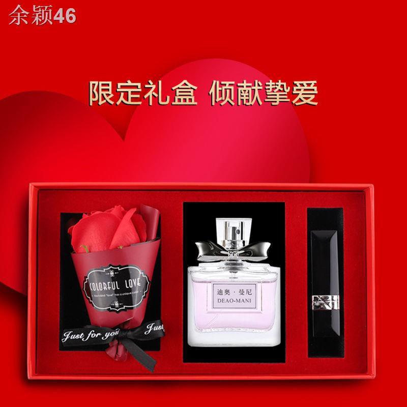 ♟Dior Mani Lipstick Flame Blue Gold Black Tube Lipstick Matte Moisturizing 999 Big Brand Genuine Domestic Spot