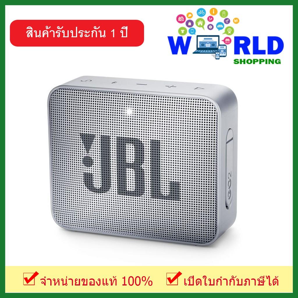 JBL รุ่น GO2 Portable Bluetooth speaker ลำโพงบลูทูธ-สีเทา