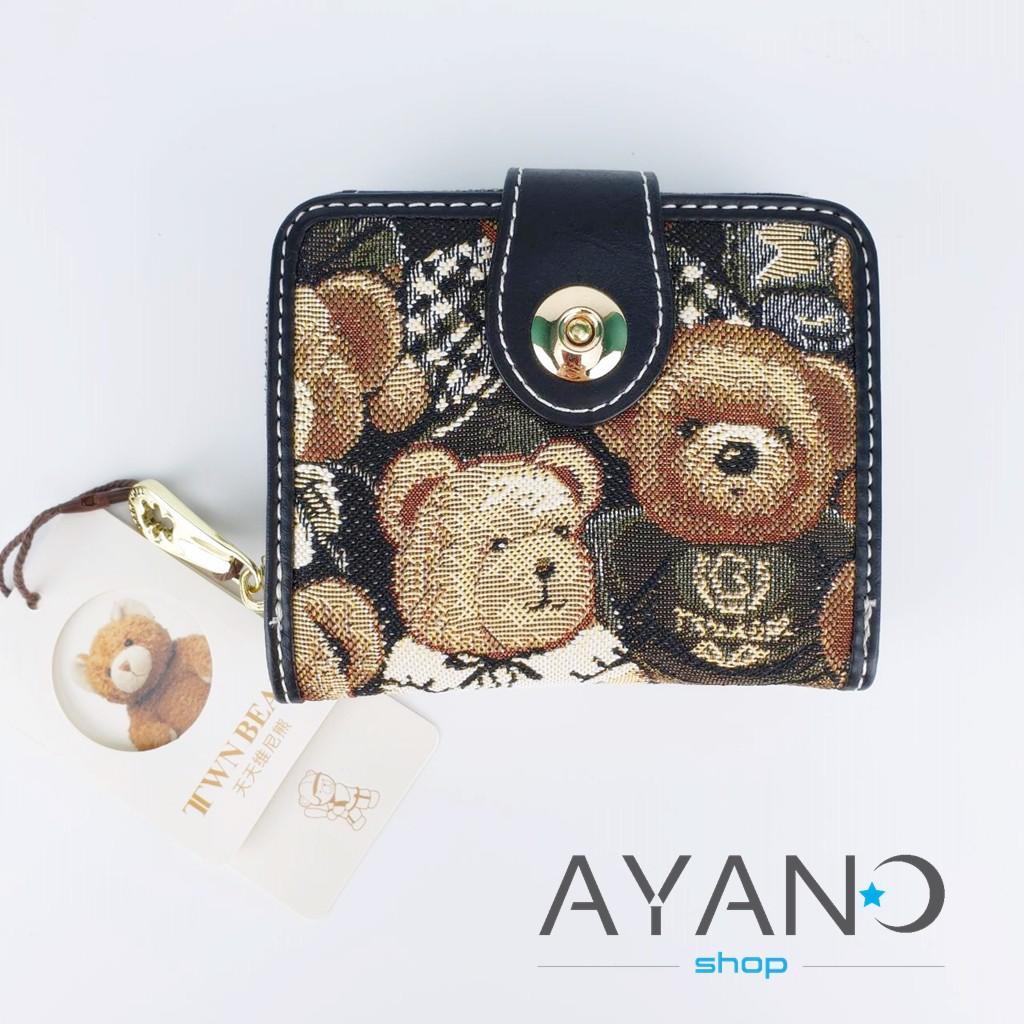 กระเป๋าสตางค์ใบสั้นรุ่นกระดุม David Duke(TTWN BEAR) สีดำหมีแน่น
