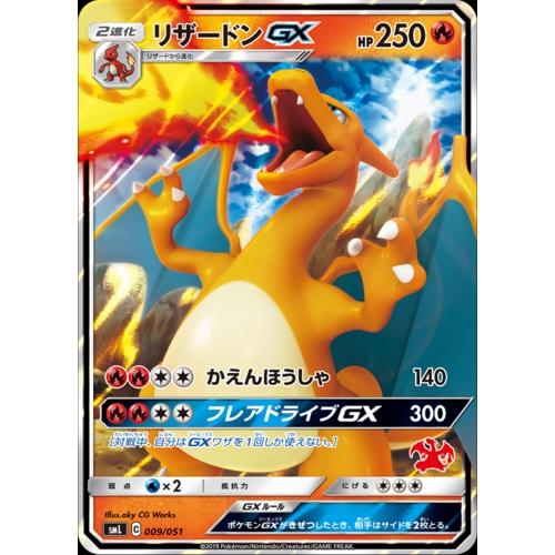 Husmanss: Charizard Pokemon Cards Gx And Ex And Mega