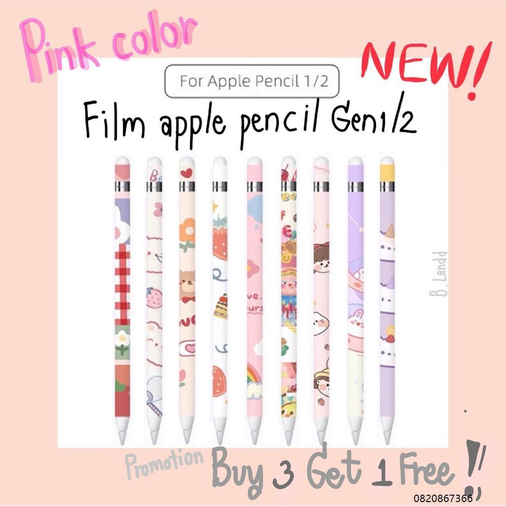 🔥พร้อมส่ง🔥 ✱B.landd✨ ฟิล์มปากกาสำหรับ applepencil sticker รุ่นที่1/2 น่ารักๆ พร้อมโปรโมชั่น3แถม1[5]❥