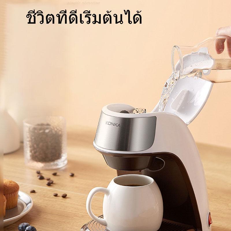 เครื่องทำกาแฟ  ชงกาแฟได้ครั้งละ  เครื่องชงกาแฟสด  เครื่องชงกาแฟอัตโนมัติ  เครื่องชงกาแฟแคปซูล  เครื่องบดกาแฟอัตโนมัติ