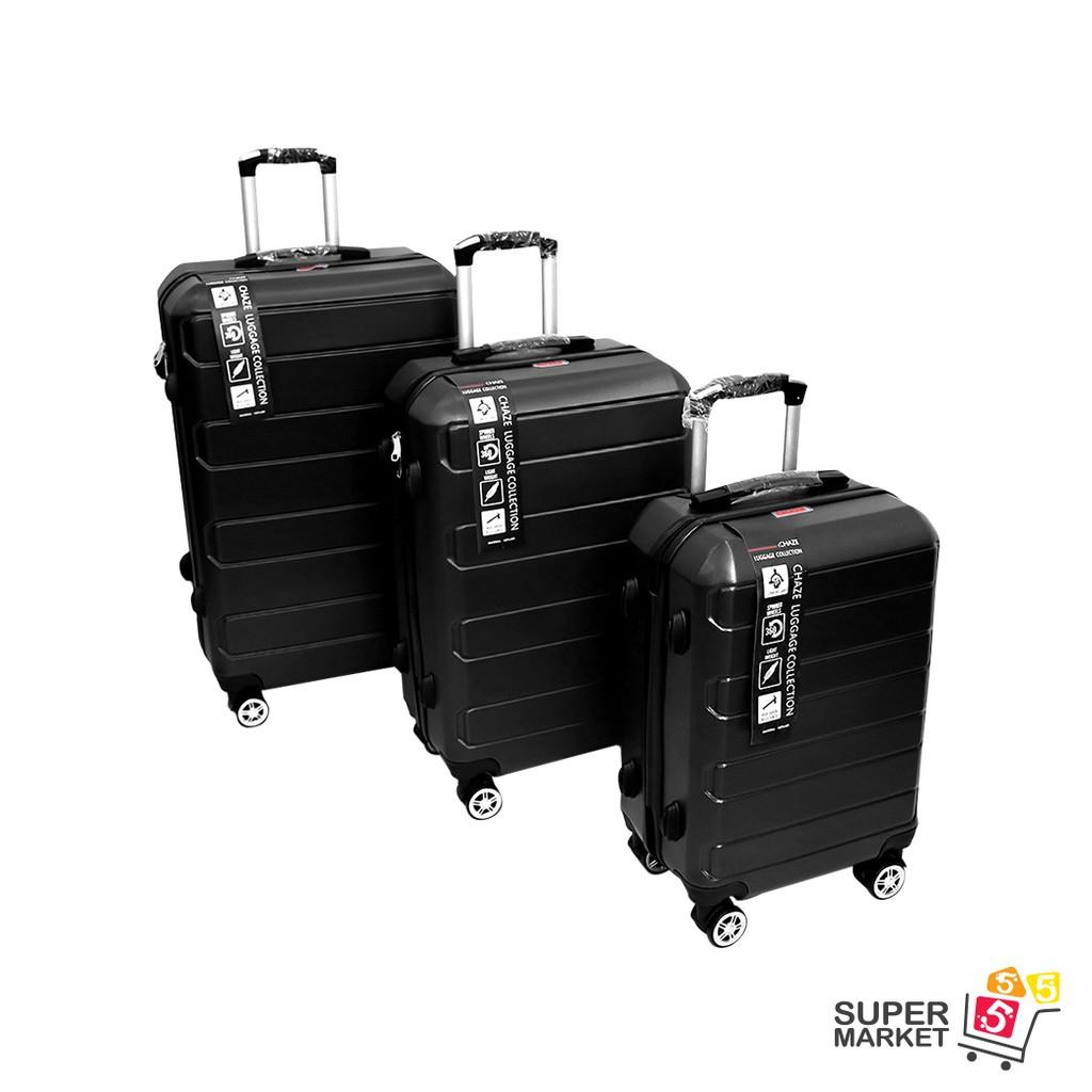 กระเป๋าเดินทาง มีล้อเลื่อน วัสดุ ABS ขนาด 20นิ้ว 24นิ้ว 29นิ้ว มีแบบเซ็ท 3 ขนาด (รุ่นที่ 2)