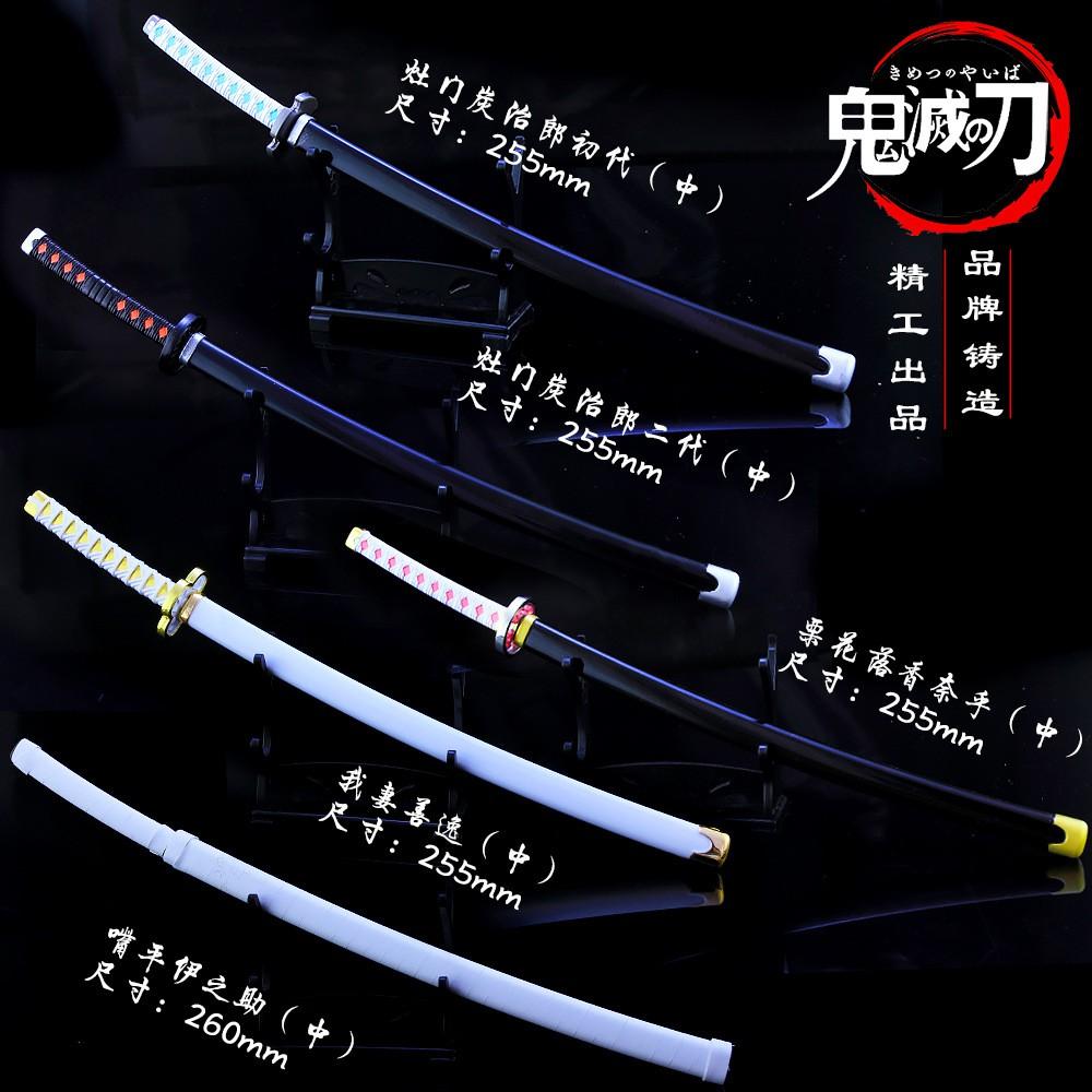 ✽☏❃Model Figure Katana Samurai Demon Slayer Kimetsu no Yaiba 🇨🇳