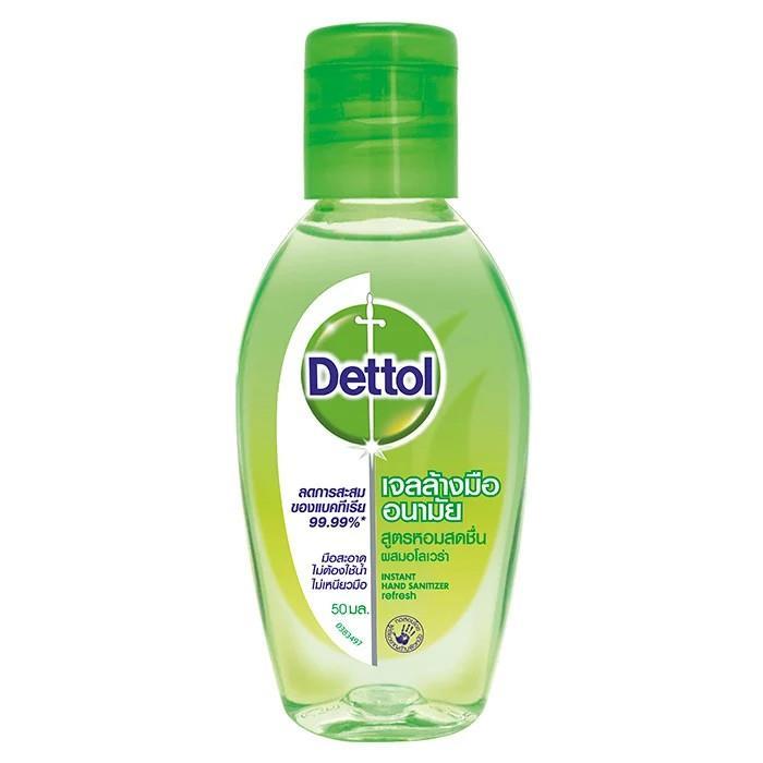 ⟗Dettol เจลล้างมืออนามัยแอลกอฮอล์ 70% สูตรหอมสดชื่นผสมอโลเวล่า 50ml.