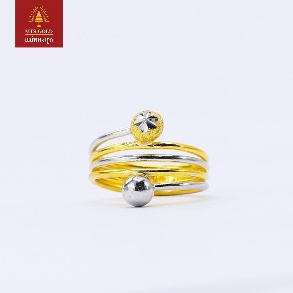 แม่ทองสุก แหวน ไขว้ปะคำ 2 สี ชุบเหลือบ 1 สลึง *ราคาสำหรับชำระเต็มเท่านั้น*