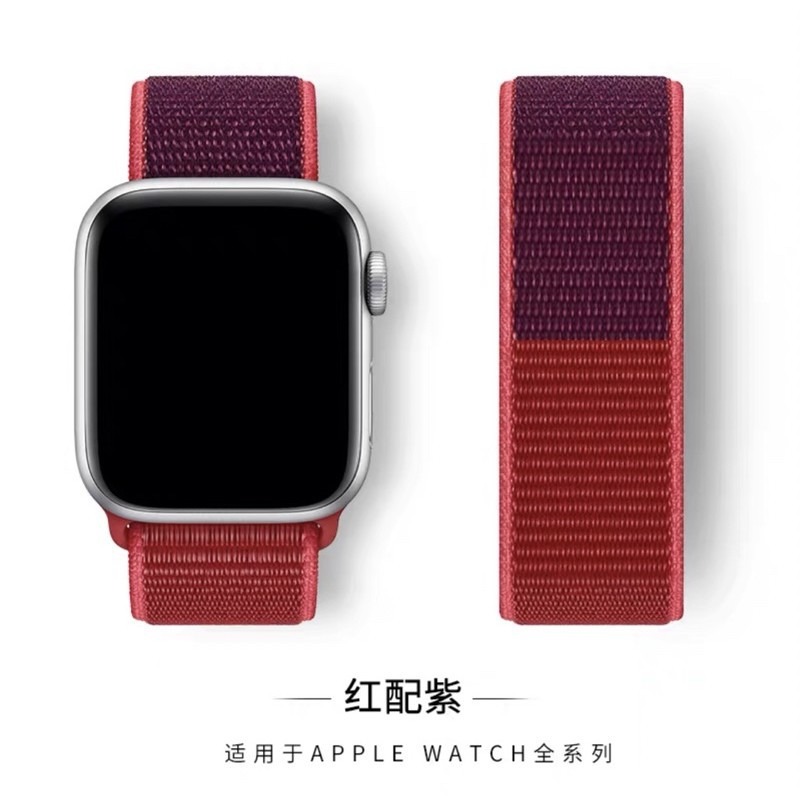 เคส applewatch สาย สำหรับ Applewatch สาย  sport loop สายผ้าไนลอน สายสำหรับ Apple watch  watch 1/2/3/4/5/6 ลิ้งค์1 สายแอป