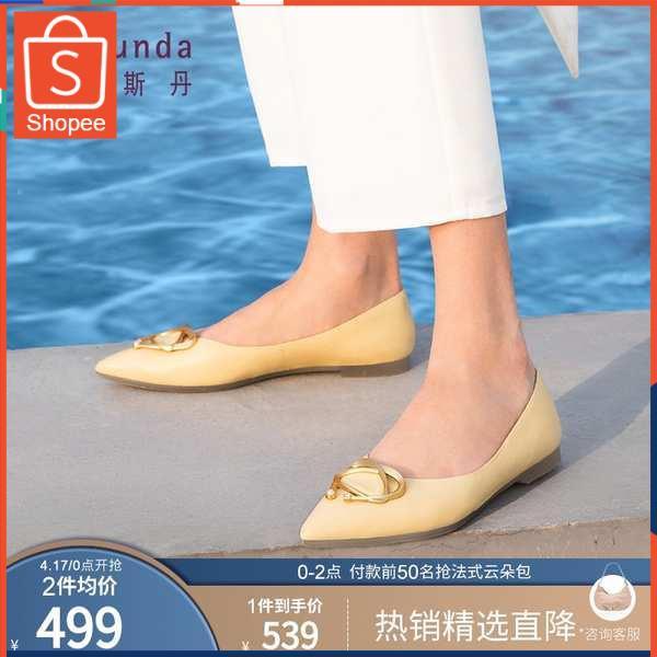 รองเท้าคัชชู ใส่สบาย สำหรับผู้หญิง รุ่นสีเรียบใส่ทำงาน LLESDAN 2021 ฤดูใบไม้ผลิและฤดูร้อนใหม่แหลมปากตื้นตัดโลหะต่ำกับรอง