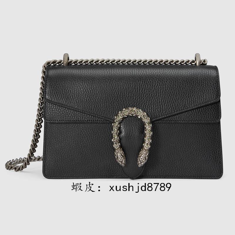 [WS]GUCCI / กระเป๋ากุชชี่ Gucci Dionysus ซีรีส์โซ่กระเป๋าสะพายสีทึบกระเป๋าถือ 400249CAOGN