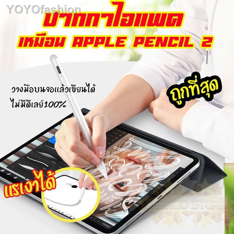 👍ราคาถูก😍[วางมือบนจอได้] ปากกาไอแพด วางมือแบบ Apple Pencil stylus ปากกา ipad gen7 gen8 2019 applepencil 10.2 9.7 2018