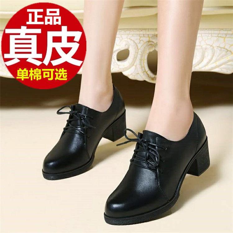 รองเท้าส้นสูง หัวแหลม ส้นเข็ม ใส่สบาย New Fshion รองเท้าคัชชูหัวแหลม  รองเท้าแฟชั่นรองเท้าหนังผู้หญิงหนังนิ่มส้นเดียวรอง