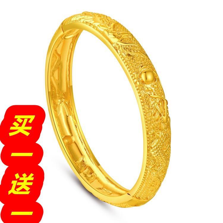 ราคาไม่แพงมาก○✼▼กำไลทองคำแท้ เจ้าสาว เจ้าสาว งานแต่งงาน มังกรและฟีนิกซ์ กำไลทองคำแท้ สีทอง ของขวัญ กำไล แหวน , ต่างหู