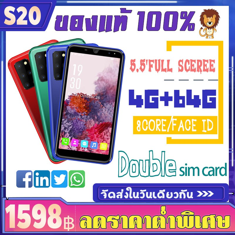 samsung  ของแท้ 100% 5.5 นิ้วเต็มหน้าจอ 4G ซัมซุง Android สมาร์ทโฟน Face Recognition 4+64 GB มือถือราคาถูก