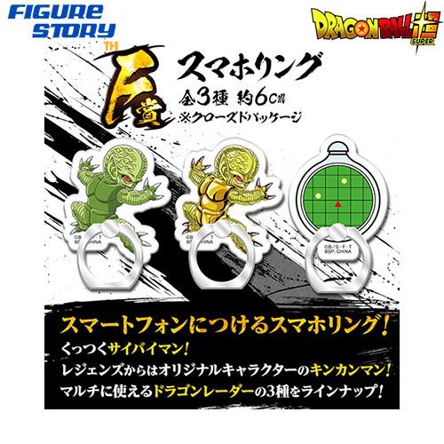 Ichiban Kuji Dragon Ball Rising Fighters with DRAGONBALL LEGENDS - Prize F : Smartphone ring(ดราก้อนบอล)(งานจับฉลาก)