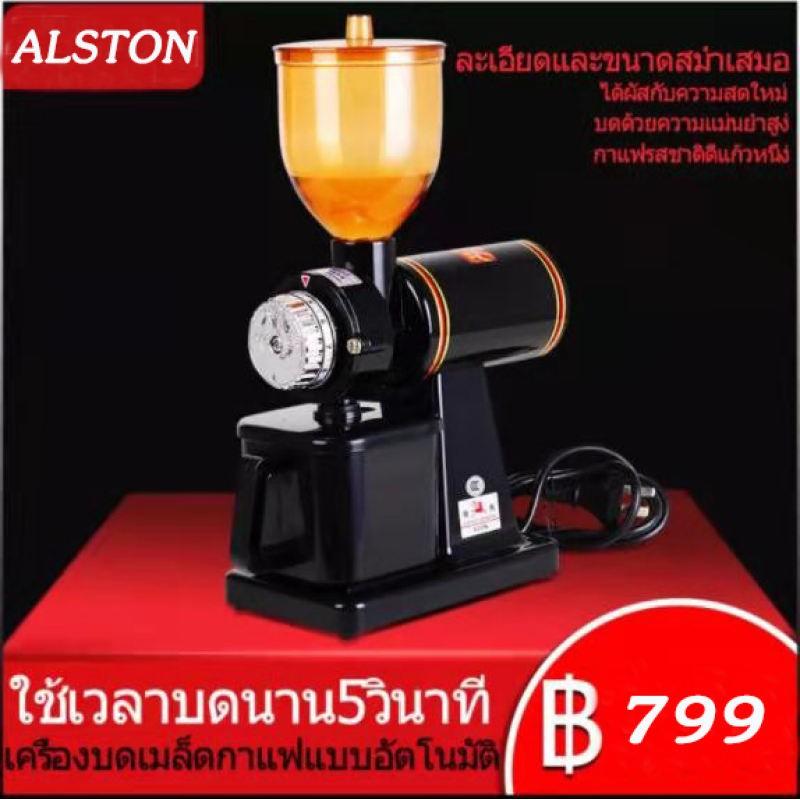 เครื่องบดกาแฟ เครื่องบดเมล็ดกาแฟ เครื่องทำกาแฟ เครื่องเตรียมเมล็ดกาแฟเครื่องบดถั่วไฟฟ้า