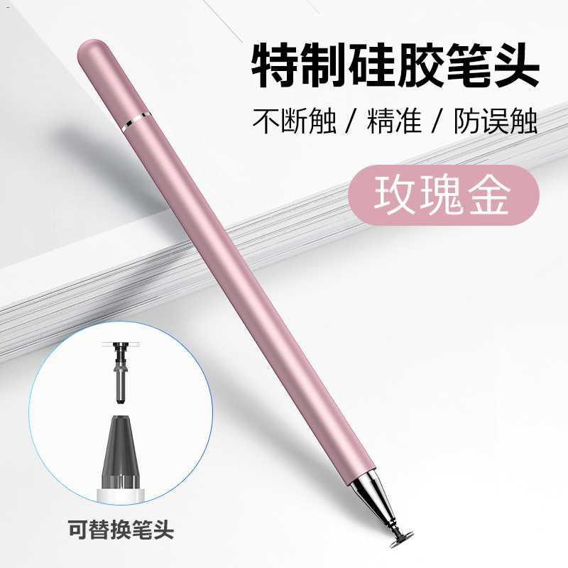 ☁♘อุปกรณ์เสริมดินสอ Apple ท่าทางหรูหรารุ่นที่ 2 applepencil ฝาครอบป้องกัน Apple pen ซิลิโคนเอแพดรุ่น 1/2