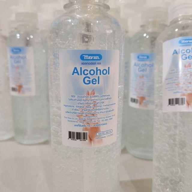 แอลกอฮอล์เจลล้างมือ Havan Alcohol Gelไม่ต้องใช้น้ำ 300 ml. มือไม่แห้ง