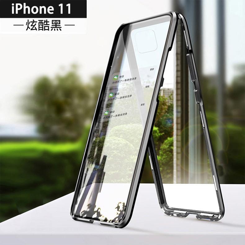 เคสโทรศัพท์มือถือแบบใสแบบสองด้านสําหรับ Iphone11 Apple 11pro Max