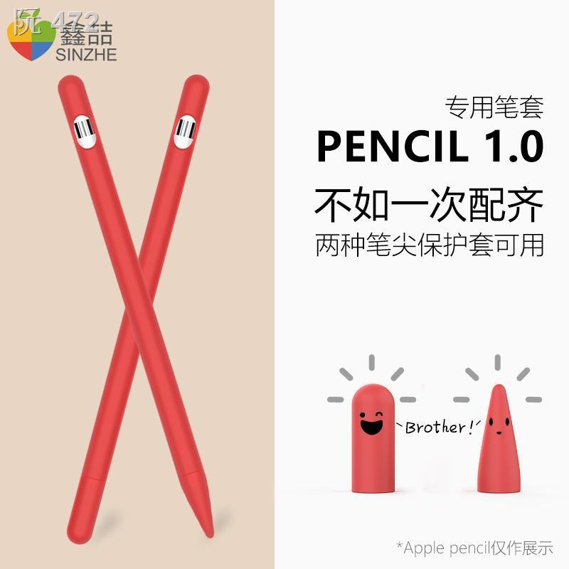 ✉▪✈Applepencil Apple pen รุ่นแรกปลอกปากกา apple pencil 2 generation anti-lost ipencil รุ่นที่สองบาง ipad ลายมือปากกา cap
