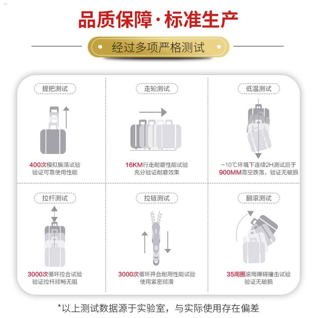 ✣◆▨กระเป๋าเดินทางสำหรับธุรกิจขนาดเล็กและน้ำหนักเบา กระเป๋าเดินทางสำหรับรถเข็นสำหรับสุภาพสตรีขนาด 18 นิ้ว ผู้ชาย 20 นิ้ว