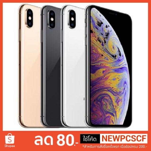 Apple iPhone XS (MODEL TH) ประกันศูนย์1ปี