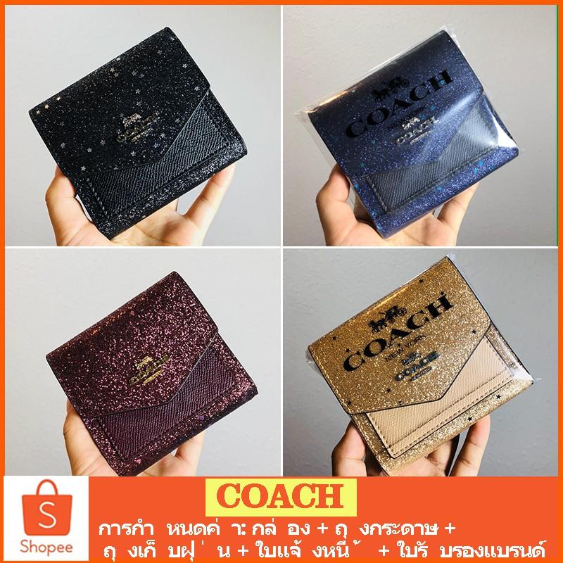 Coach F39128 กระเป๋าสตางค์ผู้หญิง หนังแท้กระเป๋าสตางค์ กระเป๋าเงินบัตร กระเป๋าสตางค์ใบสั้น พับเก็บได้