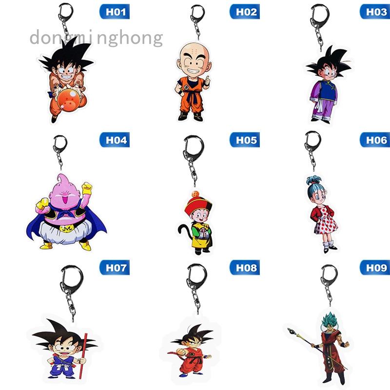 พวงกุญแจการ์ตูน Dragon Ball Son Goku Super Saiyan อะคริลิค