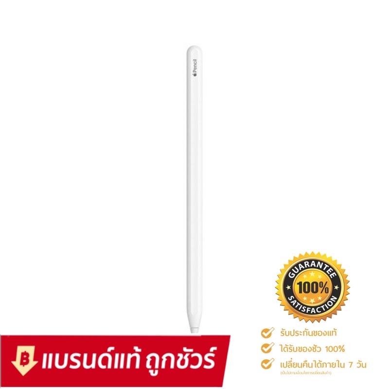 Apple Pencil 2 ราคา 4,099 ฿ ของแท้แน่นอน100%ประศูนย์ไทยใหม่มือ1จากศูนย์Apple ไม่แท้ยินคืนเงินจ้า