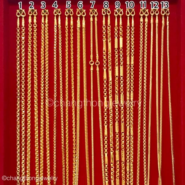 สร้อยคอทอง 2 บาท ทองชุบ ทองหุ้ม ทองปลอม เศษทอง ทองไมครอน ทองโคลนนิ่ง ราคาถูก ราคาส่ง ร้านช่างทองเยาวราช