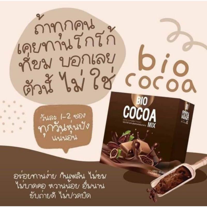 Bio Cocoa ไบโอโกโก้❤️