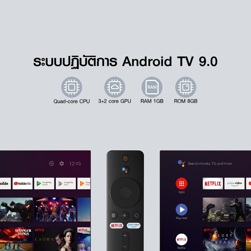 [เหลือ 1096 บ. โค้ด BBDORA9I] Xiaomi Mi TV Stick (GB Ver) แอนดรอยด์ทีวี Android TV 9.0 เชื่อมต่อ HDMI