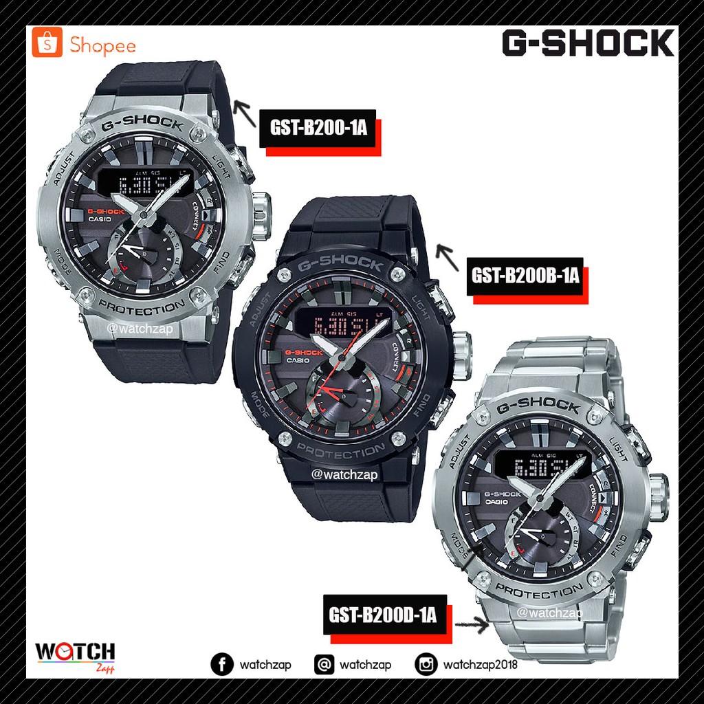 นาฬิกาข้อมือ CASIO G-SHOCK Carbon Coreguard GST-B200-1A GST-B200D-1A GST-B200B-1A