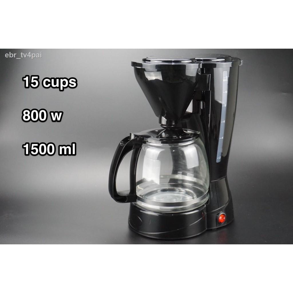 ♛เครื่องชงกาแฟ เครื่องทำกาแฟสด เครื่องชงกาแฟสด เครื่องทำกาแฟ อุปกรณ์ร้านกาแฟ ที่ชงกาแฟ อุปกรณ์ชงกาแฟ300ml  600ml 1500ml