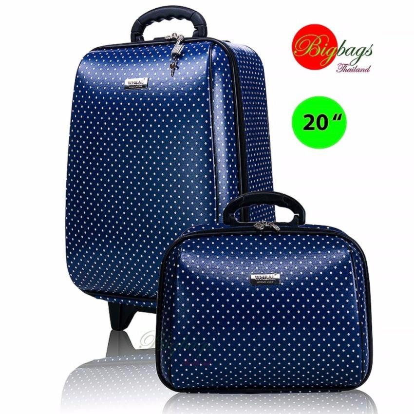 กระเป๋าเดินทางล้อลาก Luggage Wheal   เซ็ทคู่ 20 นิ้ว/14 นิ้ว รุ่น Spot F7719 (Blue) กระเป๋าล้อลาก กระเป๋าเดินทางล้อลาก