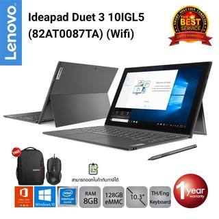 [ลด 299.- โค้ด SMARTMY29]Lenovo Ideapad Duet 3 10IGL5 (Wifi) (82AT0087TA) Pentium N5030/8GB/128GB EMMC/10.3/Win10+Office